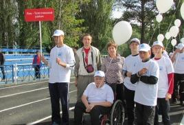 V областная летняя Параспартакиада детей и молодежи «Мир без границ» прошла 10 сентября на стадионе «Динамо» в Липецке.
