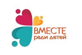 ИНФОРМАЦИЯ О подготовке к проведению мероприятий по защите прав семьи и детей
