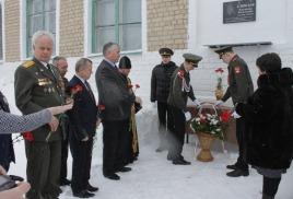 Открытие мемориальной доски, младшему сержанту Клинскову Владимиру Васильевичу.